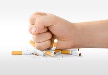 Закон о праве торговли сигаретами