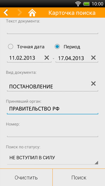 android05_02