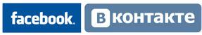 """КонсультантПлюс"""" в Facebook и ВКонтакте"""