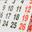 Распечатать производственный календарь на 2016 год