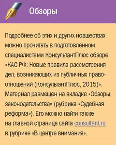 Глазами эксперта_Обзоры