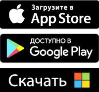 Обновлены мобильные приложения КонсультантПлюс