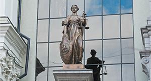 По итогам Пленума ВС РФ