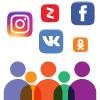 КонсультантПлюс в Instagram и других социальных сетях