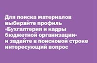 """О ФСБУ """"Влияние изменений курсов иностранных валют"""""""