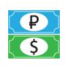 Курсовая разница: как отразить в учете бюджетной организации
