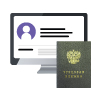 Электронные трудовые книжки: рекомендации работодателям в КонсультантПлюс