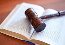Изображение - Судебная практика по разделу долгов супругов photo70143