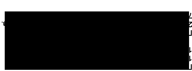 Новогодний кроссворд для пользователей КПлюс_ответы